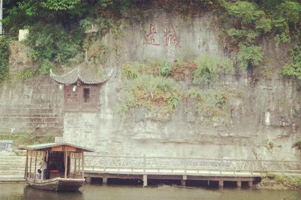 边城茶峒码头